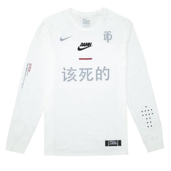 3546021a Nike Shirts | Nwt Kendrick Lamar Tde X Damn Long Sleeve L | Poshmark